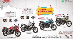 Yamaha Stylish Eid Offer 2018